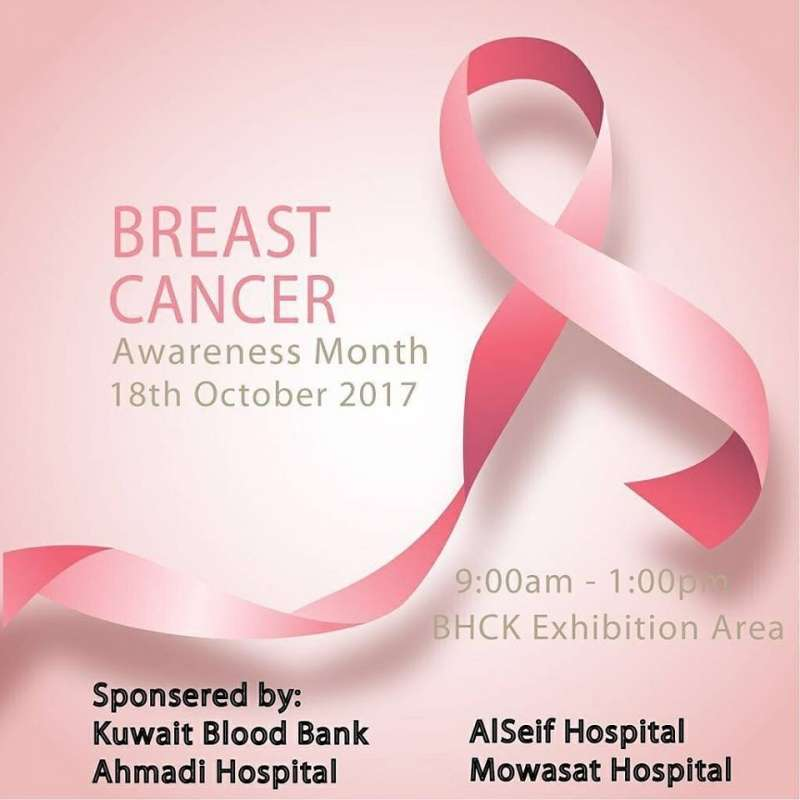 breast-cancer-awareness-kuwait