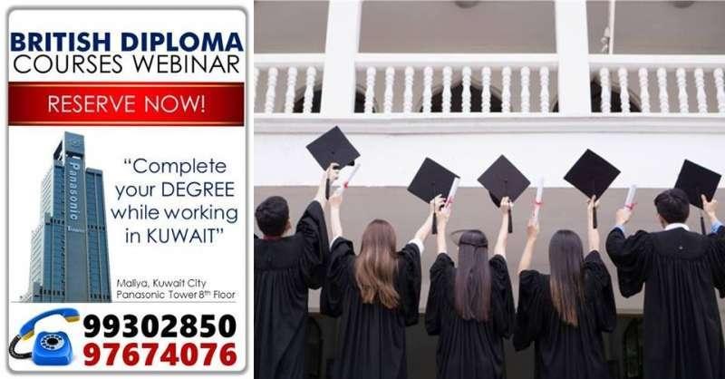 british-diploma-courses-webinar-kuwait
