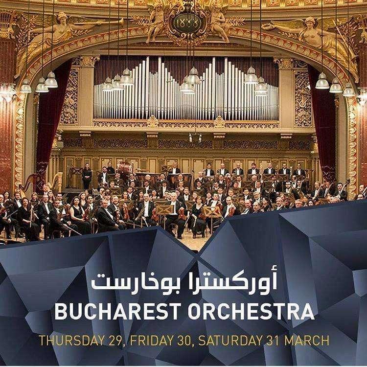 bucharest-orchestera-kuwait