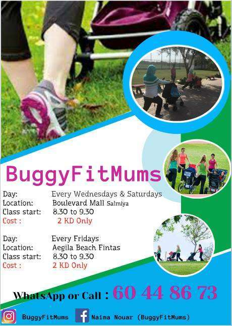 buggy-fit-mums-kuwait