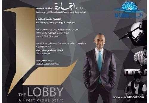 business-and-marketing-seminar-kuwait
