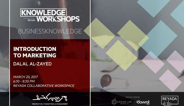 business-knowledge-introduction-to-marketing-kuwait