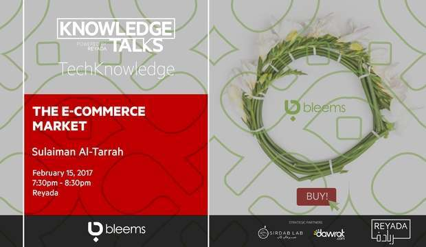 business-knowledge-the-e-commerce-marke-kuwait