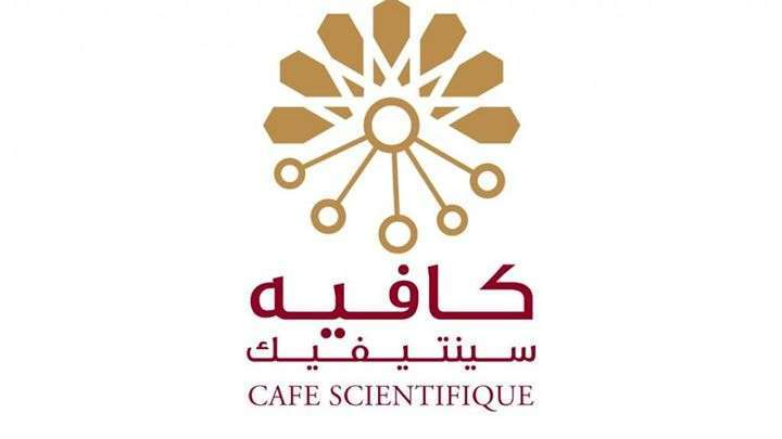 cafe-scientifique-kuwait