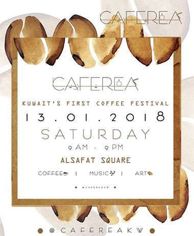 cafere-a-coffee-festival-kuwait
