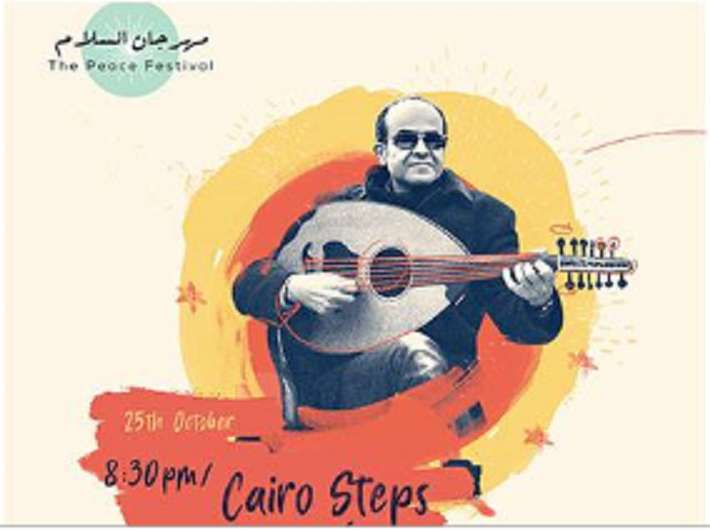 cairo-steps-in-kuwait-kuwait