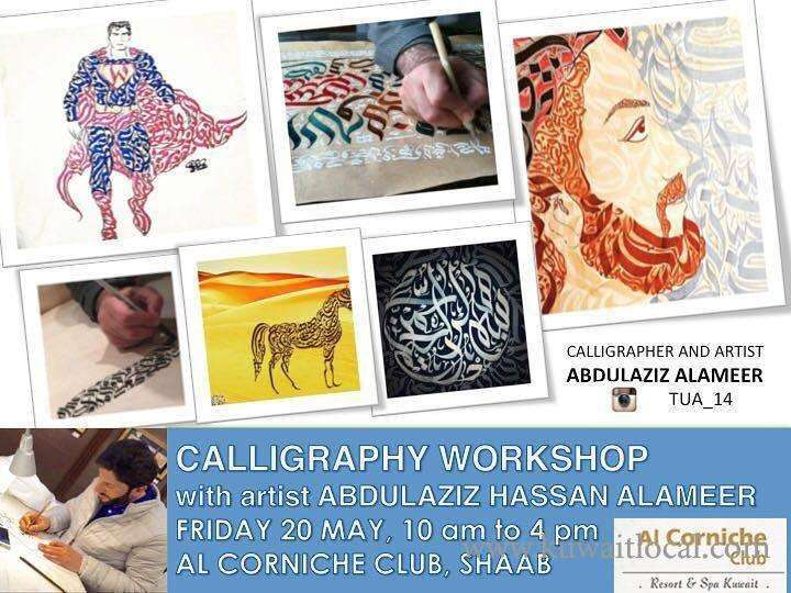 calligraphy-workshop-kuwait