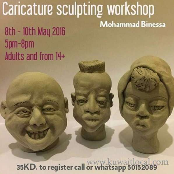 caricature-sculpting-workshop-kuwait