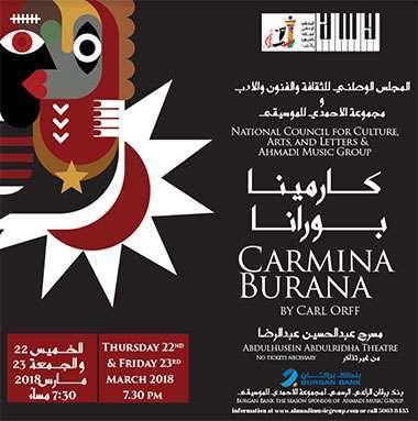 carmina-burana-by-carl-orff-kuwait