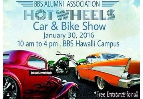 cars-and-bikes-show-|-events-in-kuwait-kuwait