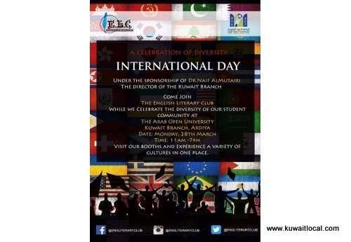celebrate-diversity-with-arab-open-university-kuwait