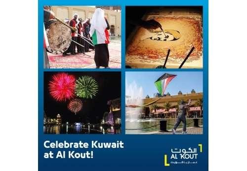 celebrate-kuwait-at-al-kout-mall-|-events-in-kuwait-kuwait