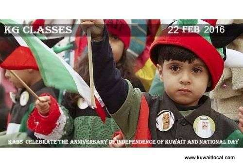 celebrate-the-anniversary-of-independence-of-kuwait-and-national-day-k-g-classes-kuwait