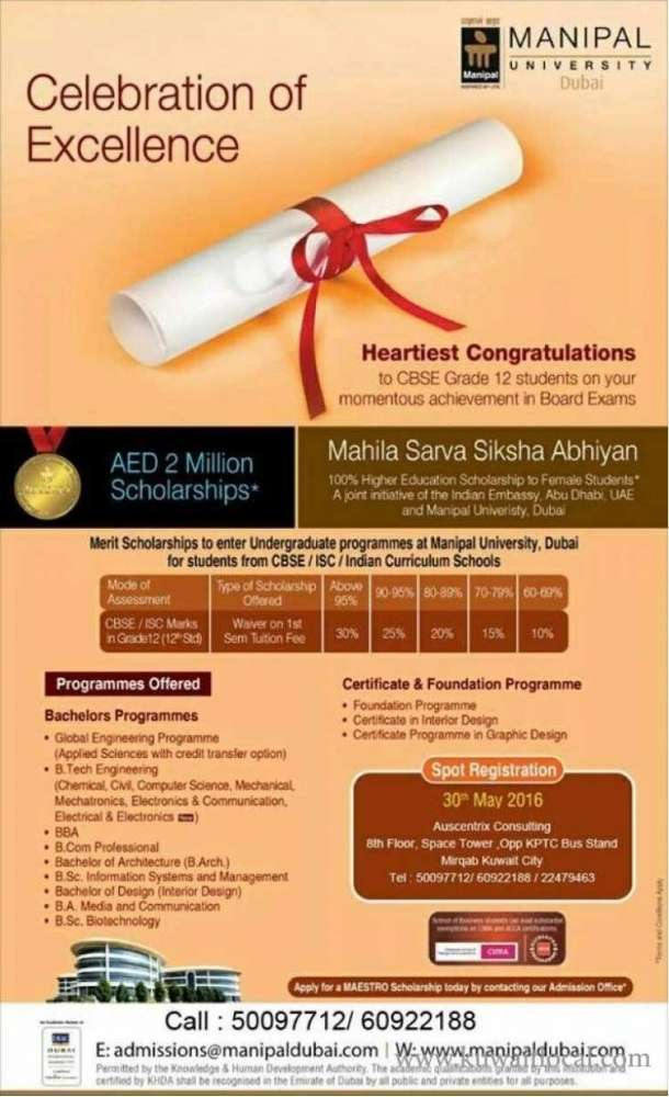 celebration-of-excellence-kuwait