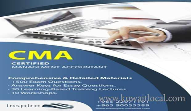 certified-management-accountant,-cma-kuwait