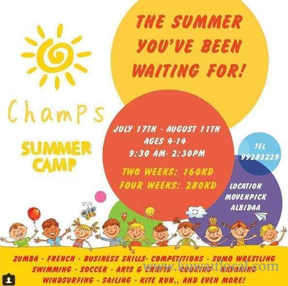 champs-summer-camp--kuwait