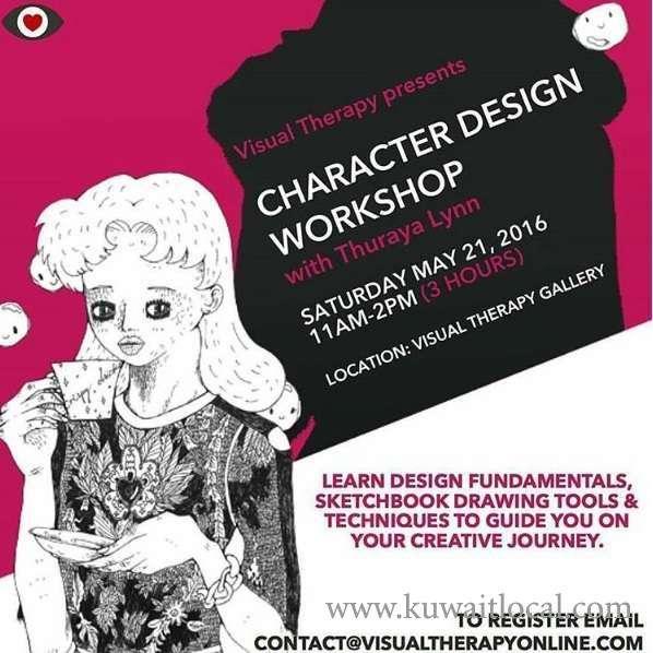 character-design-workshop-kuwait