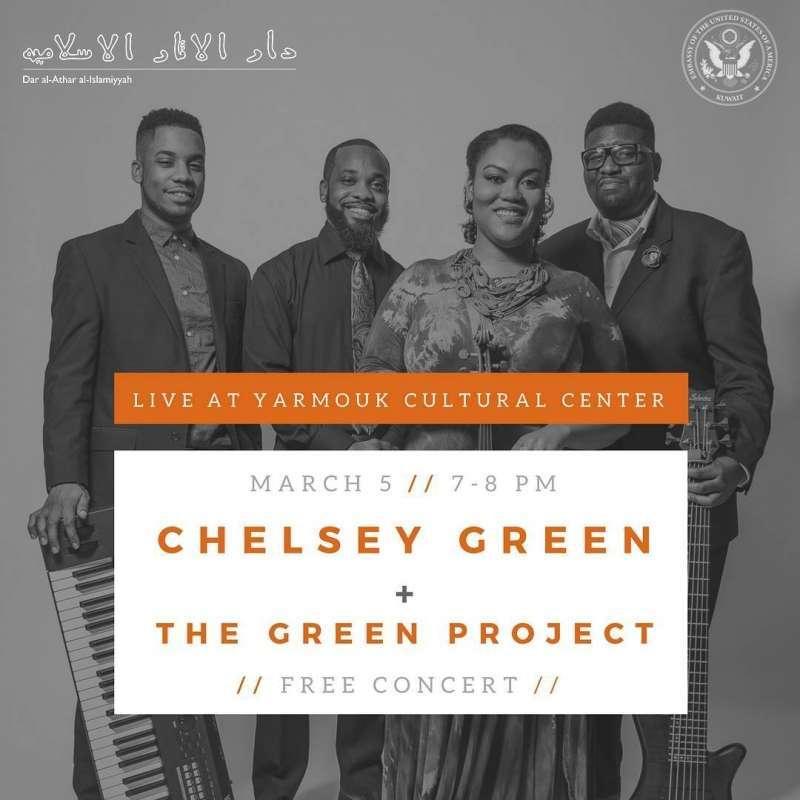 chelsey-green-kuwait