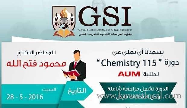chemistry-115-kuwait