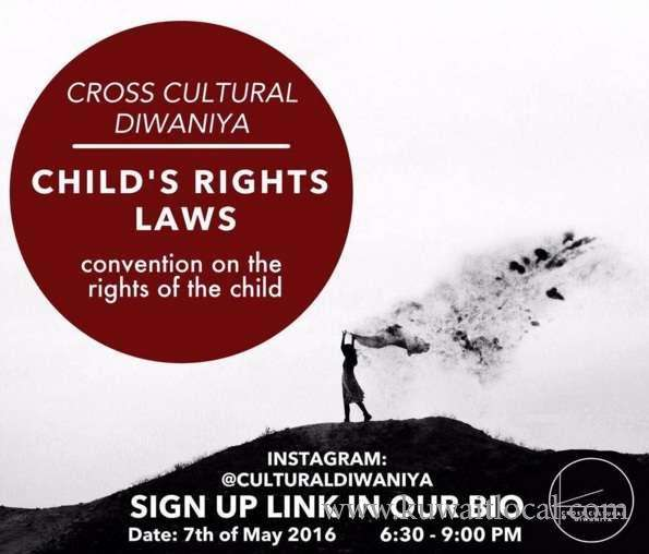 child-rights-laws-kuwait