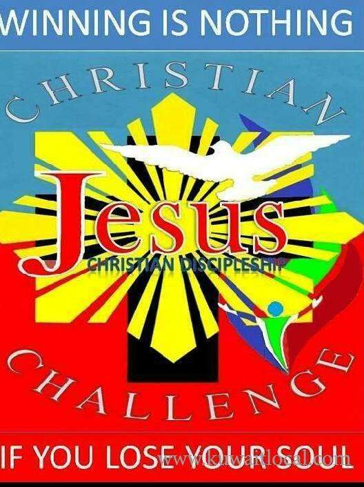christian-challenge-outreach-ministry-film-showing-kuwait
