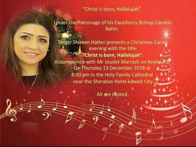 christmas-carols-kuwait
