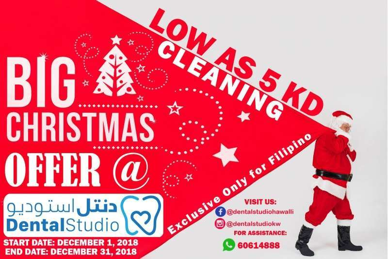 christmas-dental-offer-promo-kuwait