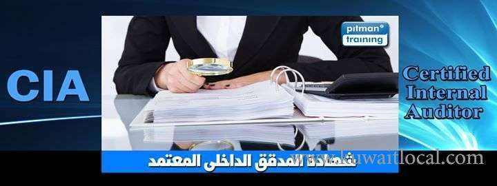 cia-,-certified-internal-auditor-kuwait