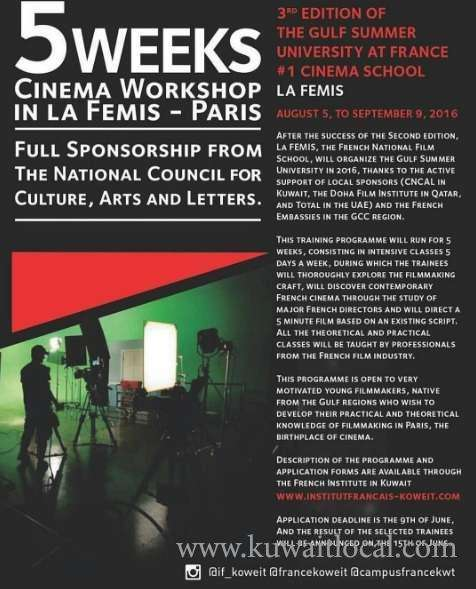 cinema-workshop-in-la-femis-,-paris-kuwait