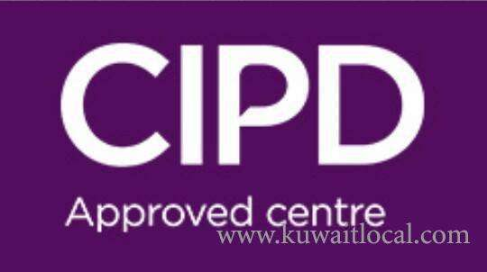 cipd-level-5-diploma-in-hr-management-kuwait