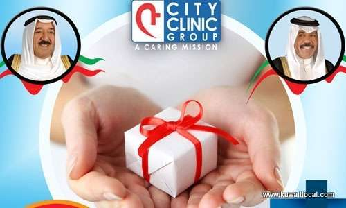 city-clinic-offer-free-consultation-to-celebrate-kuwait-national-day-kuwait