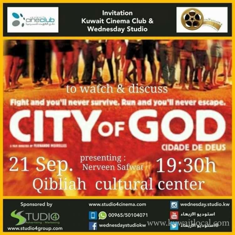 city-of-god-kuwait
