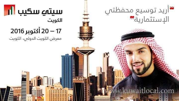 cityscape-kuwait-2016-kuwait
