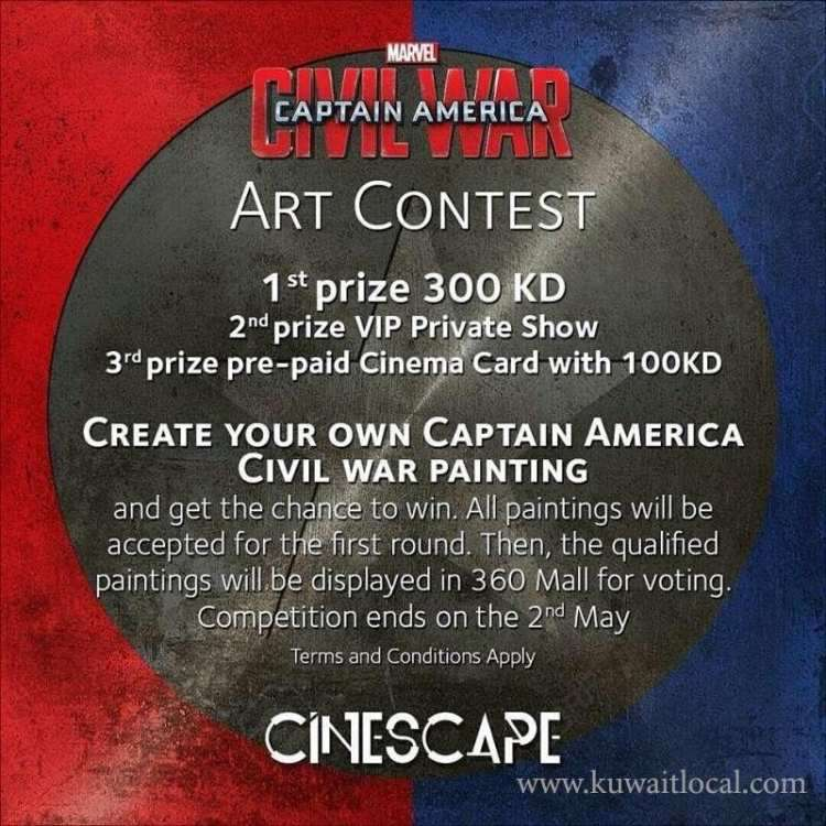 civil-war-,-captain-america-art-contest-kuwait