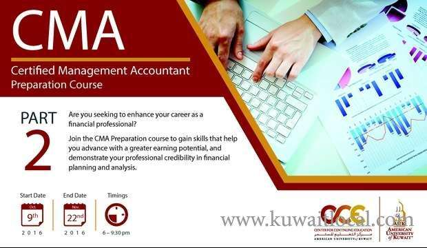 cma-,-certified-management-accountant-preparation-course-kuwait