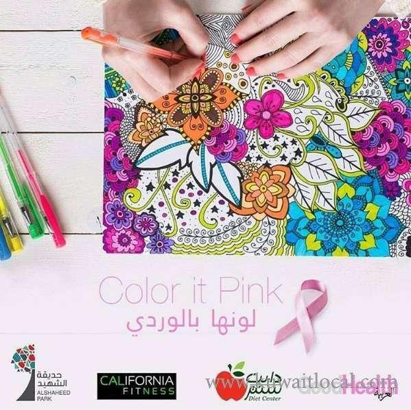 color-it-pink-kuwait