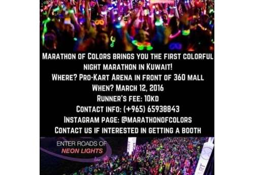 colorful-night-marathon-|-events-in-kuwait-kuwait