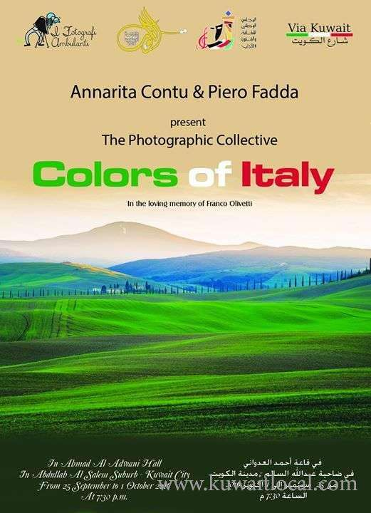 colors-of-italy,-an-italian-photo-exhibition-kuwait