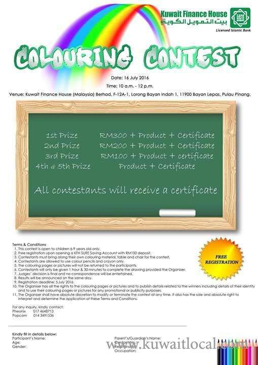 colouring-contest---kuwait-finance-house-kuwait