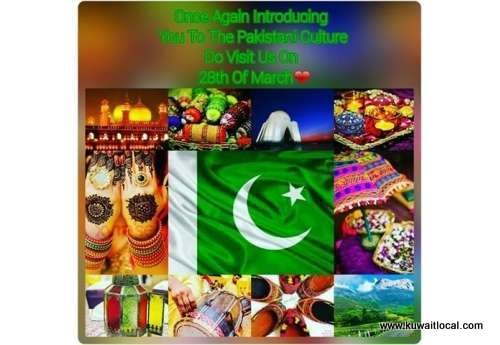 come-join-the-pakistani-cultural-booth-and-celebrate-the-cultural-heritage-of-the-pakistan-kuwait