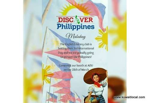 come-join-the-pinoy-booth-and-celebrate-the-cultural-heritage-of-the-republic-of-philippines-kuwait