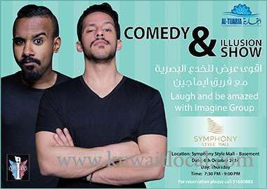 comedy-and-illusion-show-kuwait