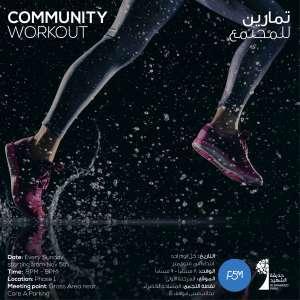 community-workout-at-al-shaheed-park-kuwait