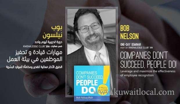 companies-dont-succeed,-people-do-kuwait