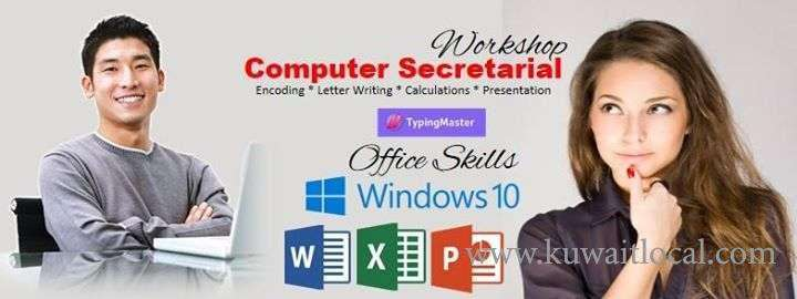 computer-secretarial-workshop-kuwait