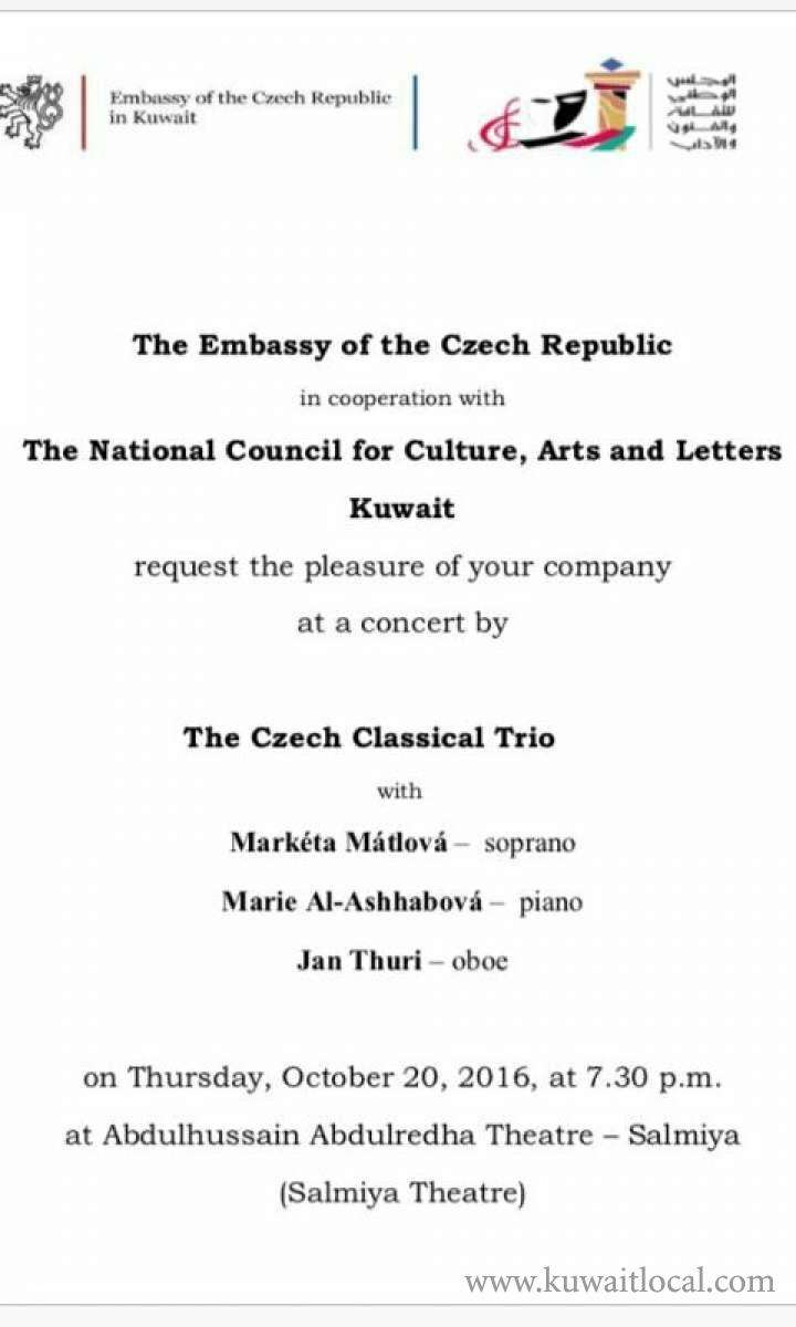 concert-by-the-czech-classical-trio-kuwait