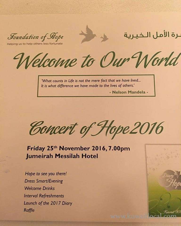 concert-of-hope-2016-kuwait