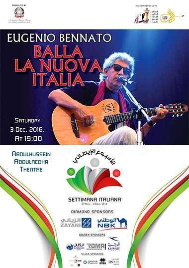 concerto-balla-la-nuova-italia-kuwait