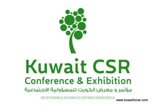 conference-and-exhibition-kuwait-social-responsibility-kuwait