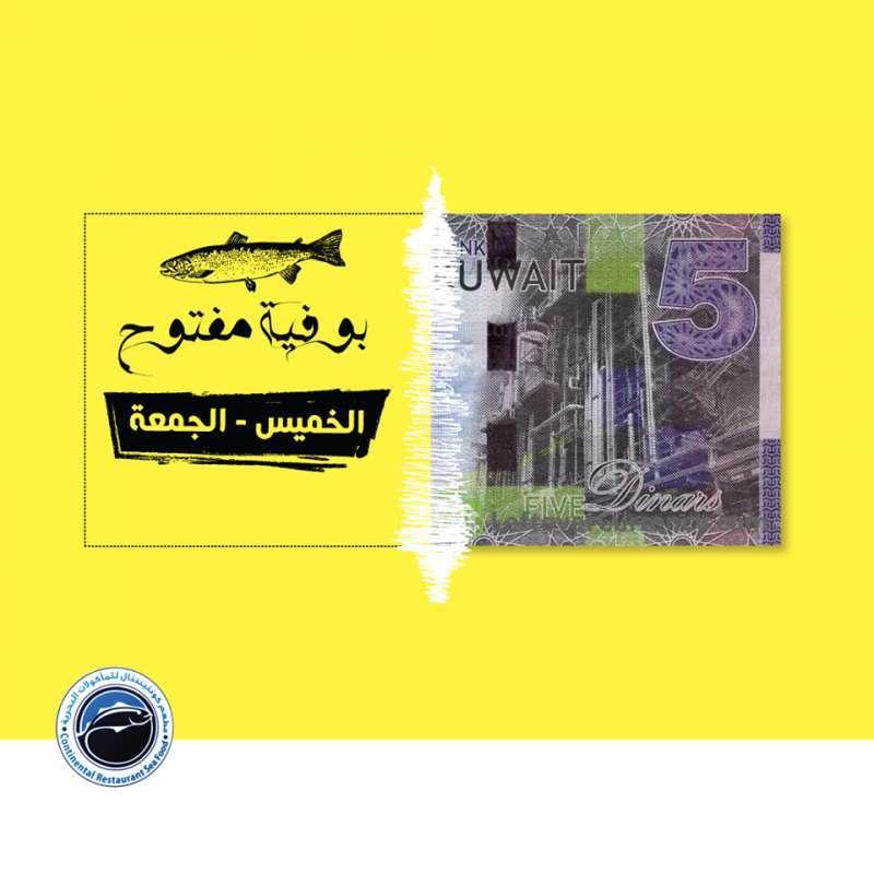 continental-buffet-2-kuwait